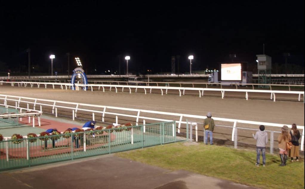 Khung cảnh đêm trường đua ngựa tại Hidaka-cho-Saru-gun